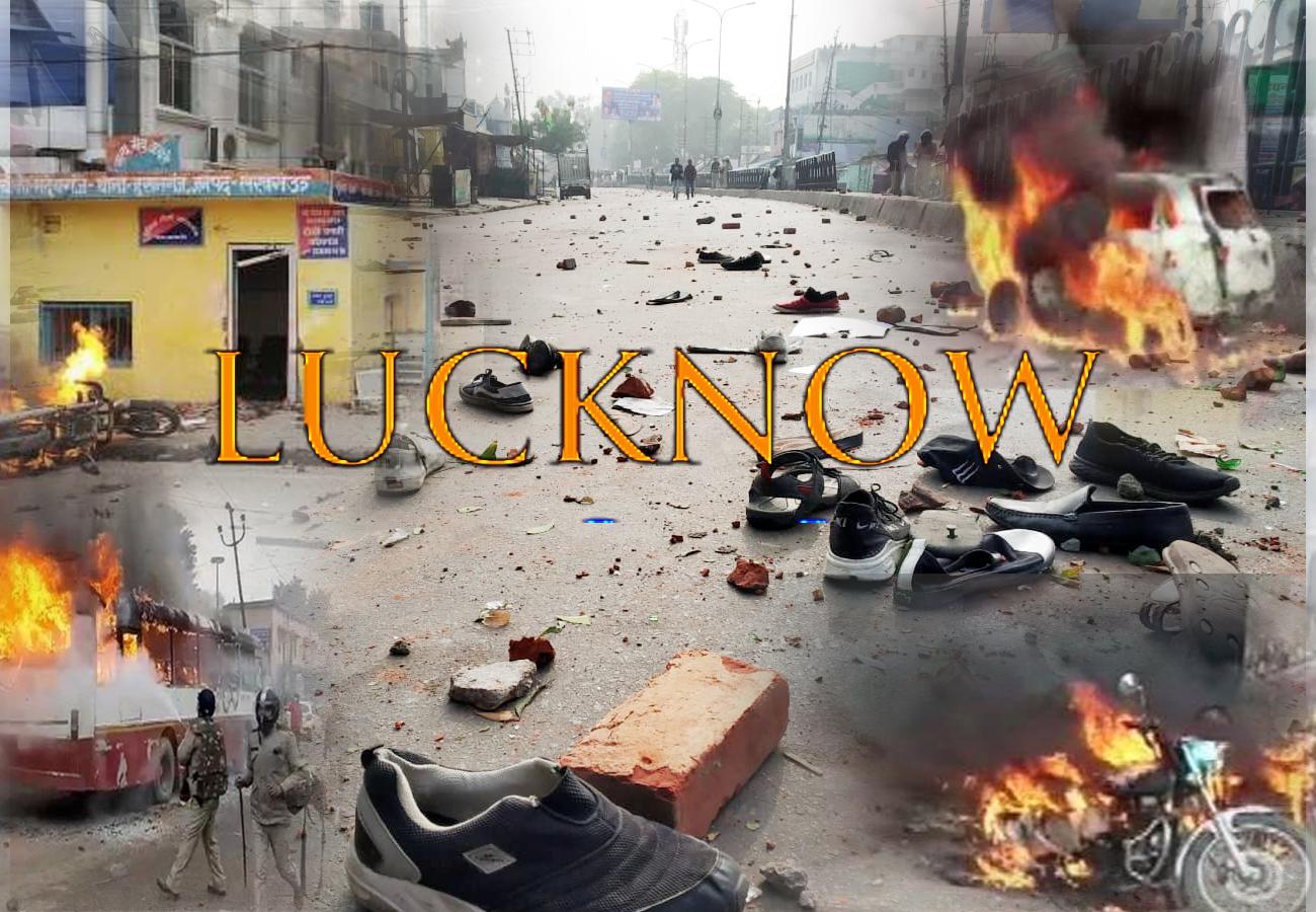 यूपी: धारा 144 का हिंसक उल्लंघन, लखनऊ में पुलिस चौकी में आगजनी, बस-दुकानों और बाइकों को जलाया