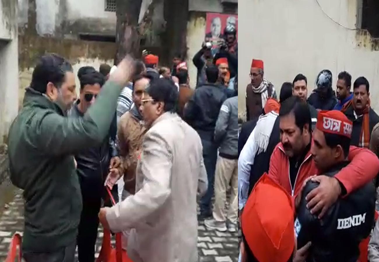 नागरिक संशोधन बिल के खिलाफ प्रदर्शन के दौरान आपस में भिड़े सपाई, जिलाध्यक्ष ने शांत कराया विवाद