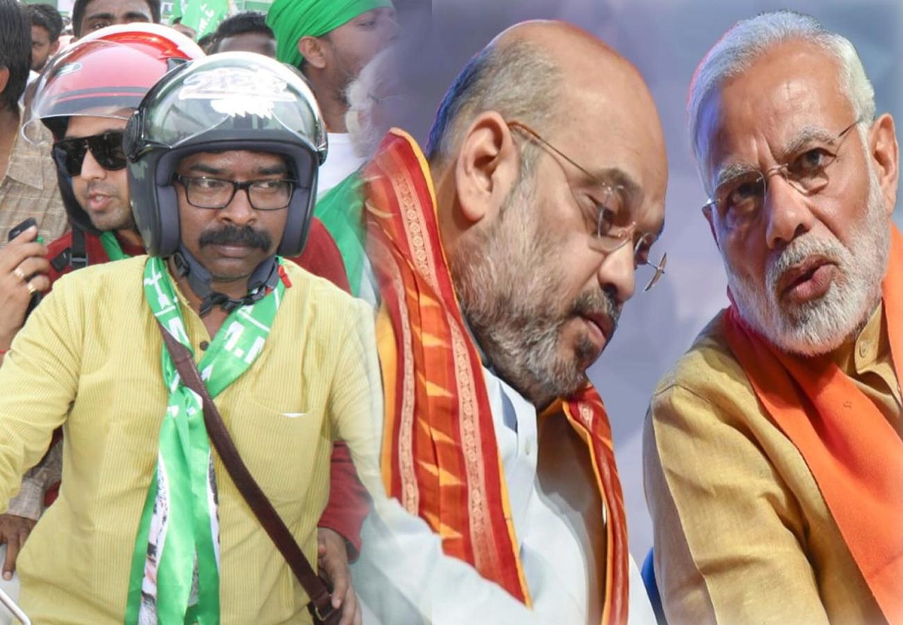 झारखंड की सत्ता से BJP की विदाई, 27-28 दिसंबर को मुख्यमंत्री पद की शपथ लेंगे JMM के हेमंत सोरेन !