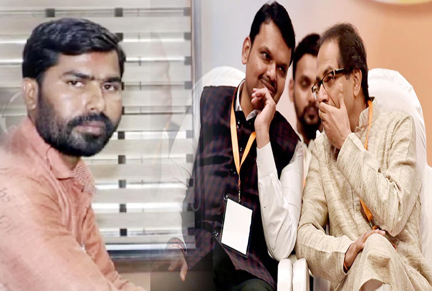 भाजपा और शिवसेना में चल रही जबरदस्त खींचतान, इसी बीच किसान ने मांगा महाराष्ट्र सीएम का पद