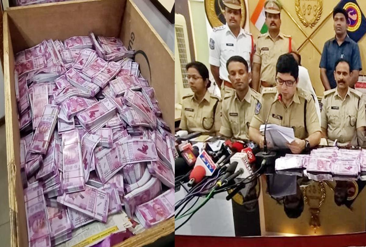 बड़ा नोट बदलने के नाम पर धोखा, 2000 रुपये के नकली नोटों के 320 बंडल बरामद