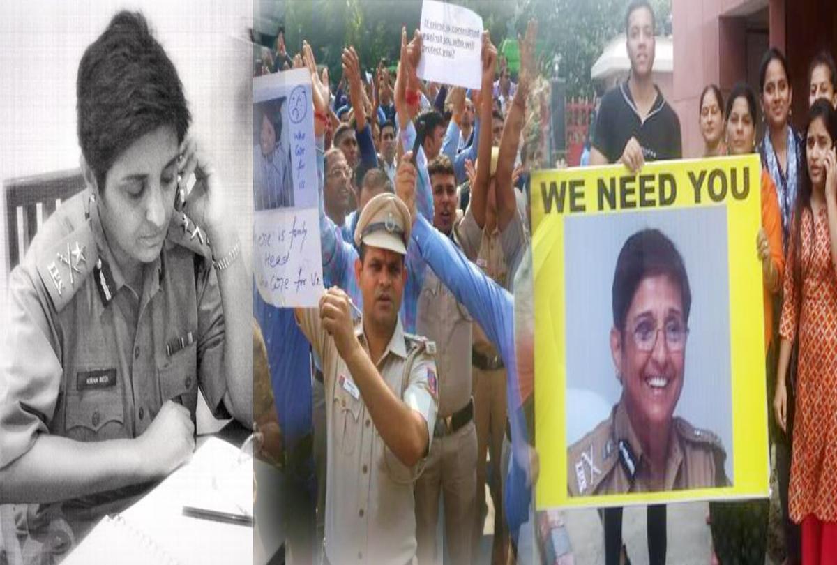 सुरक्षा मांग रहे पुलिसवालों को याद आयीं IPS किरण बेदी, जानिए क्या हुआ था 31 साल पहले