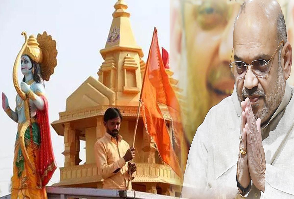 राम मंदिर पर फैसले को लेकर भाजपा ने अपने कार्यकर्ताओं को किया आगाह, आईटी सेल ने जारी की हिदायत