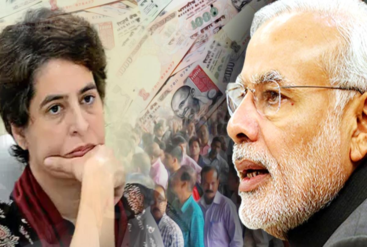 नोटबंदी के 3 साल: पढ़िए भारतीय अर्थव्यवस्था पर इसके फायदे-नुकसान के बारे में, ममता-प्रियंका ने बताया 'आर्थिक आपदा'