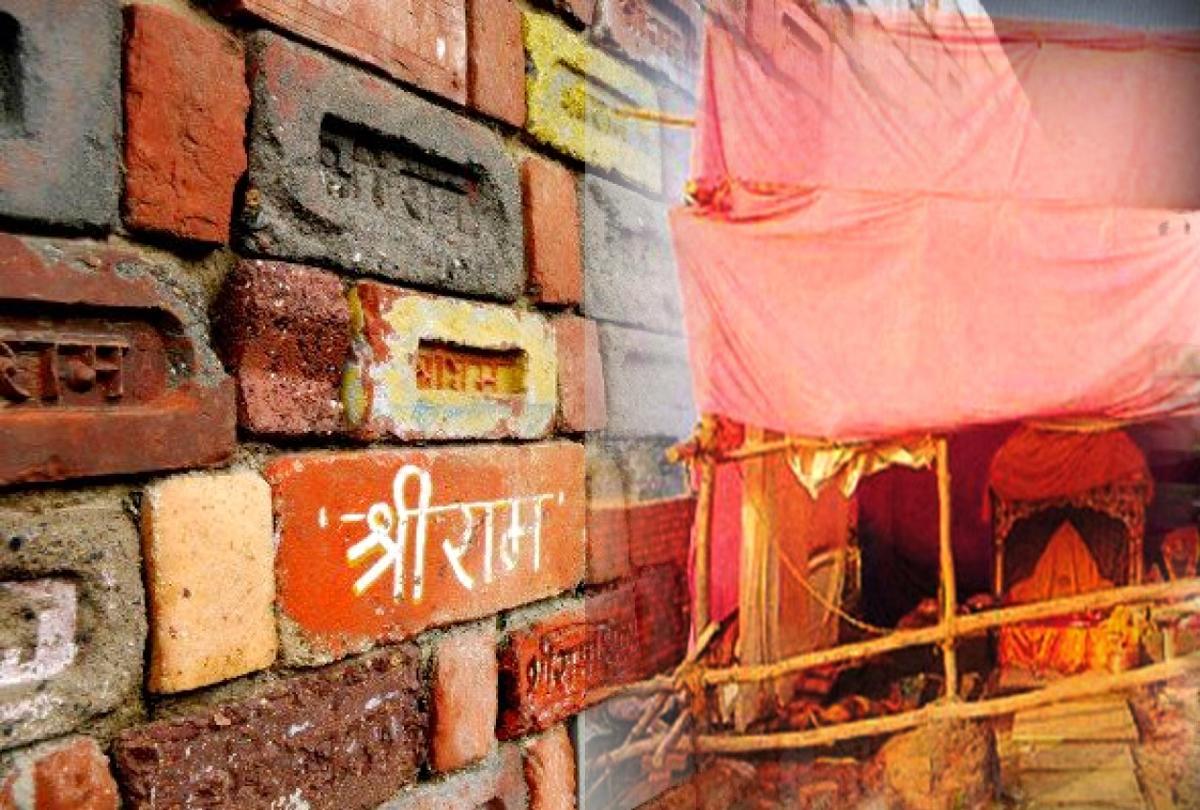 जानिए 'रामलला विराजमान' के बारे में जिन्हें दिया गया विवादित स्थल