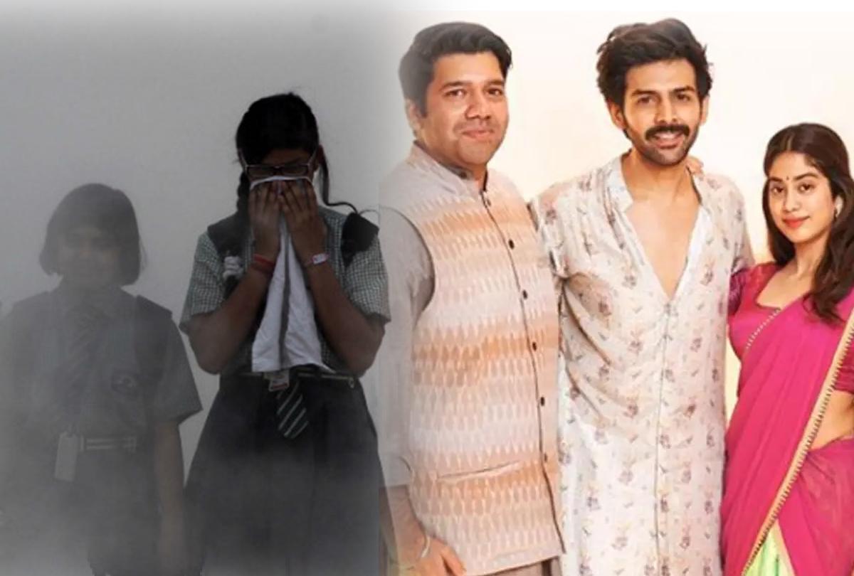 फिल्ममेकर्स पर हावी हुआ दिल्ली का प्रदूषण, दोस्ताना-2 की शूटिंग टली, आमिर ने लोकेशन बदला