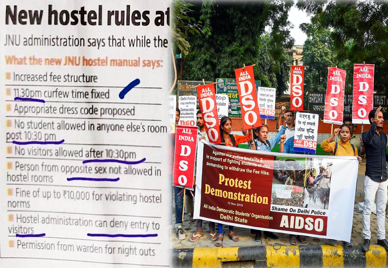 जेएनयू छात्रों का विरोध-प्रदर्शन वापस, एग्जिक्युटिव कमिटी ने फीस बढ़ोत्तरी को लेकर लिया बड़ा फैसला