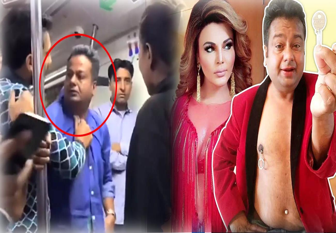 दिल्ली मेट्रो में फैन लड़की से पिटे दीपक कलाल, सेल्फी लेने से हुए थे नाराज, यहां देखें वीडियो...