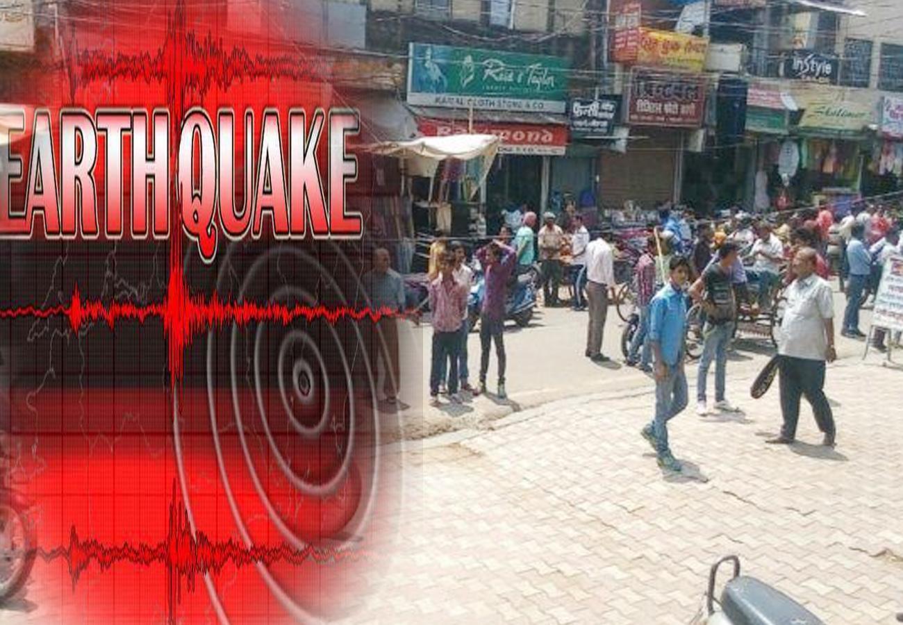 यूपी: बहराइच में महसूस किए गए भूकम्प के झटके, केन्द्र था पूर्वी नेपाल का दीपाल