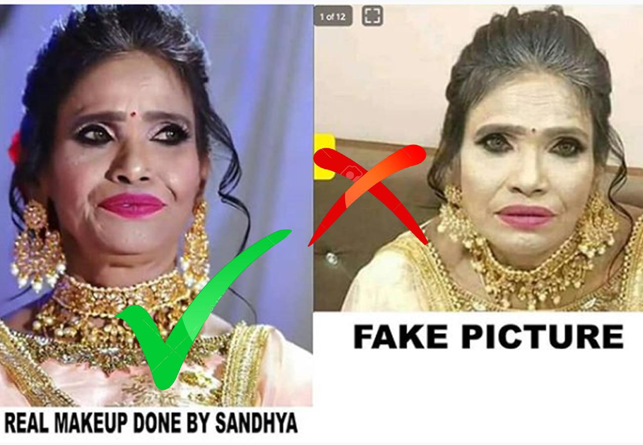 रानू मंडल का Fake फोटो किया जा रहा ट्रोल, यहां मेकअप आर्टिस्ट ने किए कई 'बड़े खुलासे'
