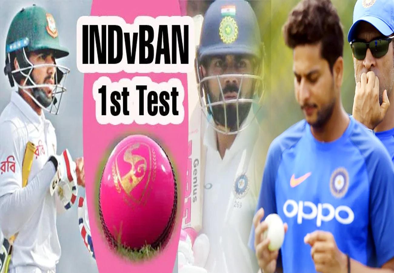 भारतीय क्रिकेट के लिए ऐतिहासिक दिन, जानिए कौन है 'पिंक बॉल' का सबसे घातक गेंदबाज