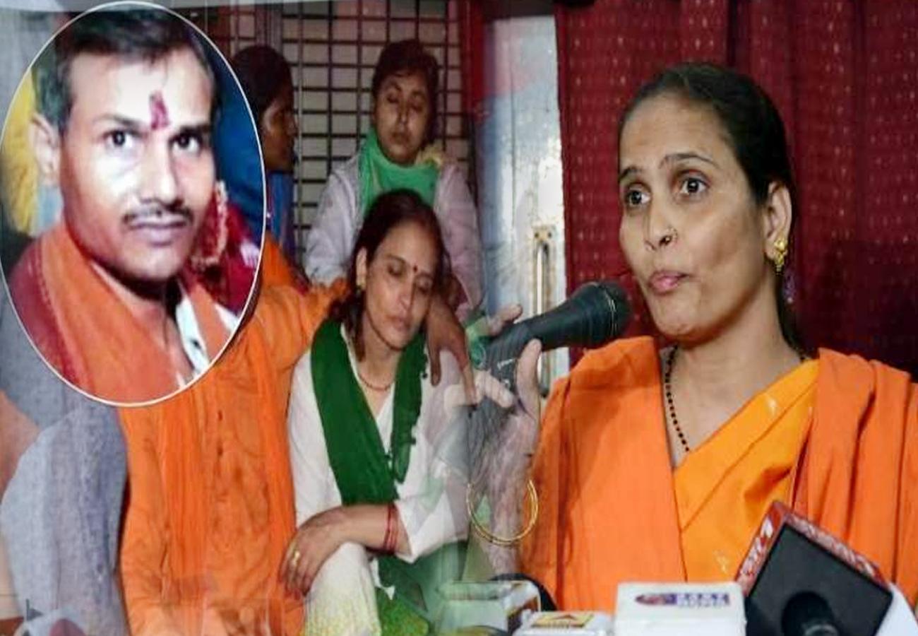 कमलेश तिवारी की पत्नी को हत्या की धमकी, महाराष्ट्र से भेजा गया 9 पन्ने का पत्र