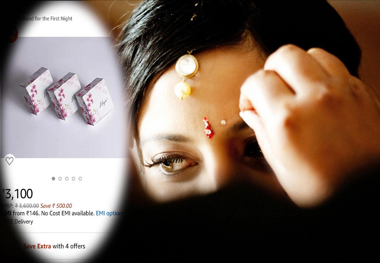 ऑनलाइन मार्केट में सजा लड़कियों की वर्जिनिटी साबित करने वाला 'नकली खून' I-Virgin First Night, यहां जानें इसके बारे में