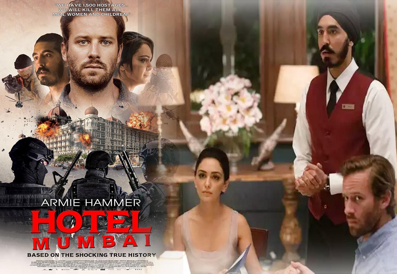 फिल्म 'होटल मुंबई' में सुनाई देगी आतंकी हमले के दौरान हुई असली बातचीत की आवाजें, ऑडियो टेप का किया गया इस्तेमाल