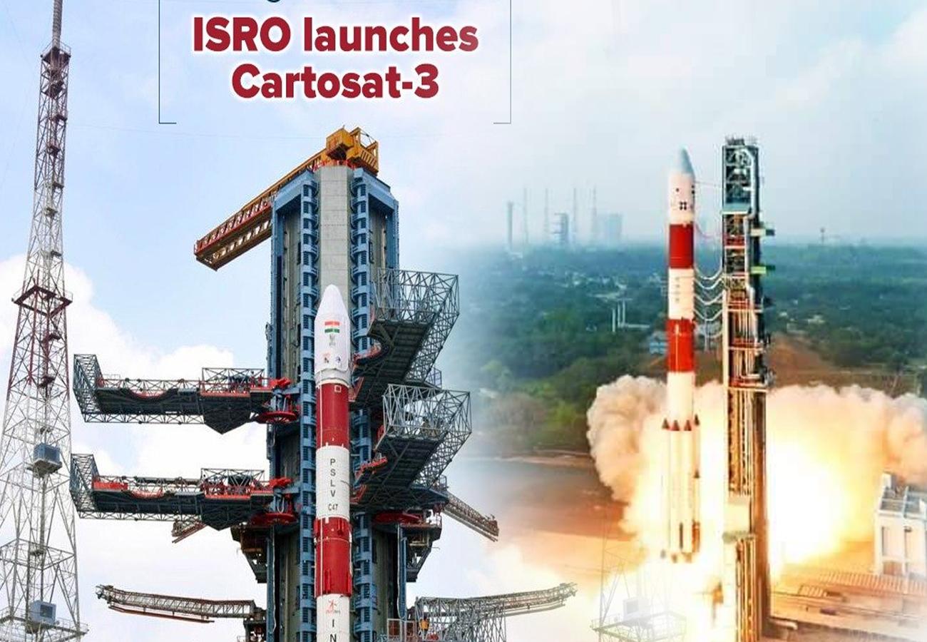 Cartosat-3 से इसरो ने रचा इतिहास, श्रीहरिकोटा से प्रक्षेपण, सैन्य जासूसी के लिए बेहद अहम है ये सैटेलाइट