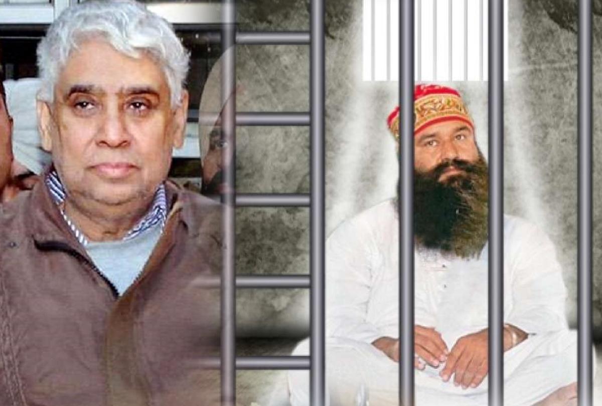 जेल से ही बाबा राम रहीम और रामपाल ने एक्टिव कराई अपनी IT टीमें, सोशल मीडिया अचानक ट्रेंड कर रहा #रामपाल