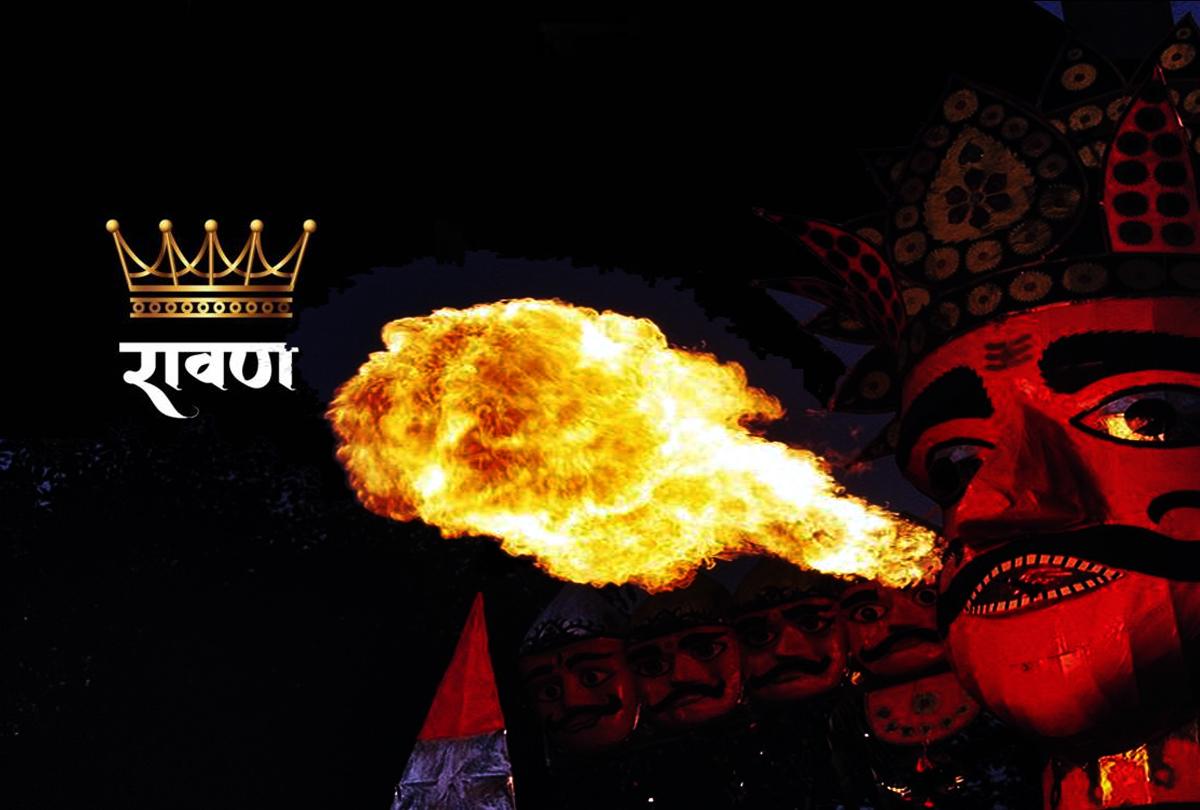 Dussehra 2019 :नहीं थे रावण के 10 सिर!, पढ़िए 'लंका नरेश' के बारे मेंरोचक और अद्भूत जानकारियां