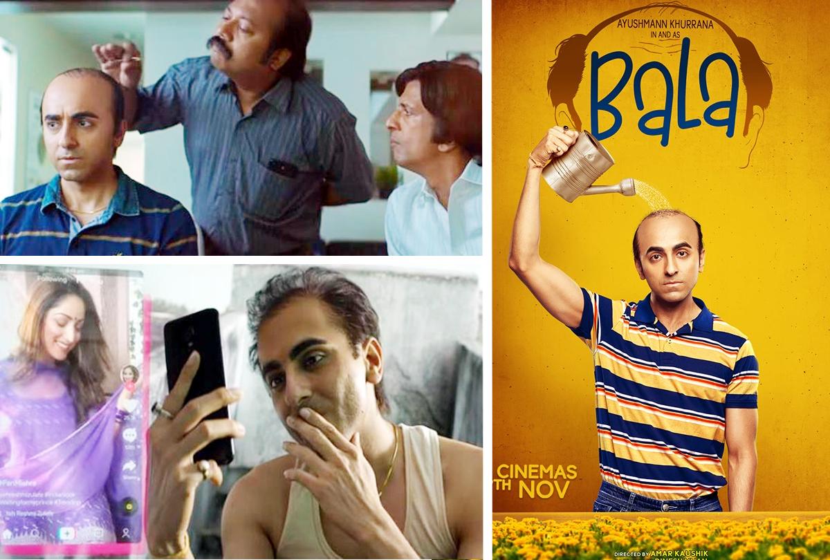 आयुष्मान का 'कनपुरिया अंदाज', झड़ते बालों की समस्या से जूझ रहे खुराना, देखें 'बाला' फिल्म का ट्रेलर