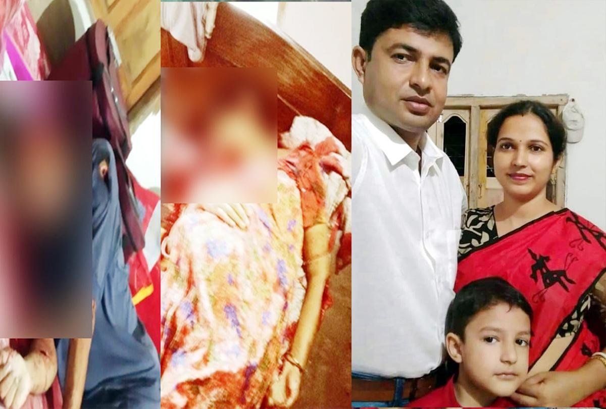 ''दरवाजा खोला तो तीनों की खून से सनी लाशें पड़ी थीं'', गर्भवती थी मृतक RSS कार्यकर्ता की पत्नी