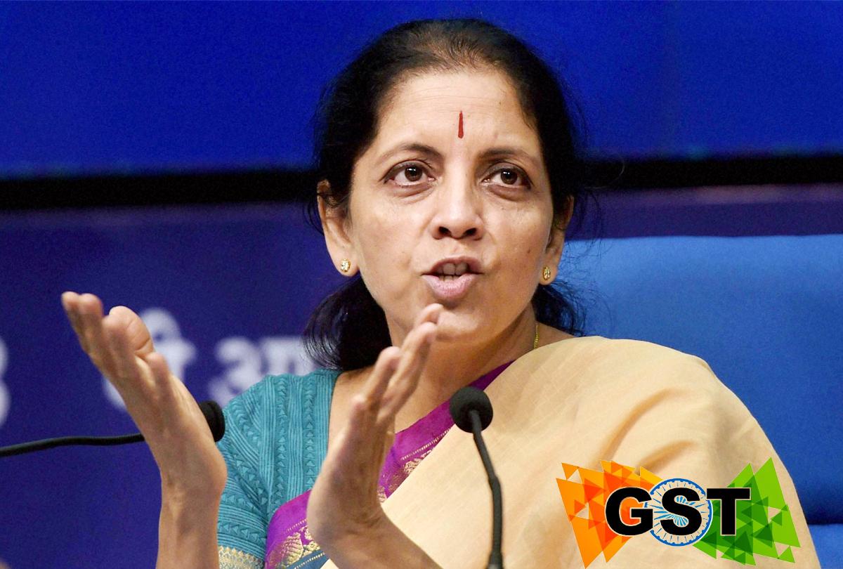 'GST देश का कानून, पालन करना ही पड़ेगा', बिजनेसमैन्स, एंटर प्रेन्योर्स और सीए की बैठक में वित्त मंत्री ने दिए कई बड़े बयान
