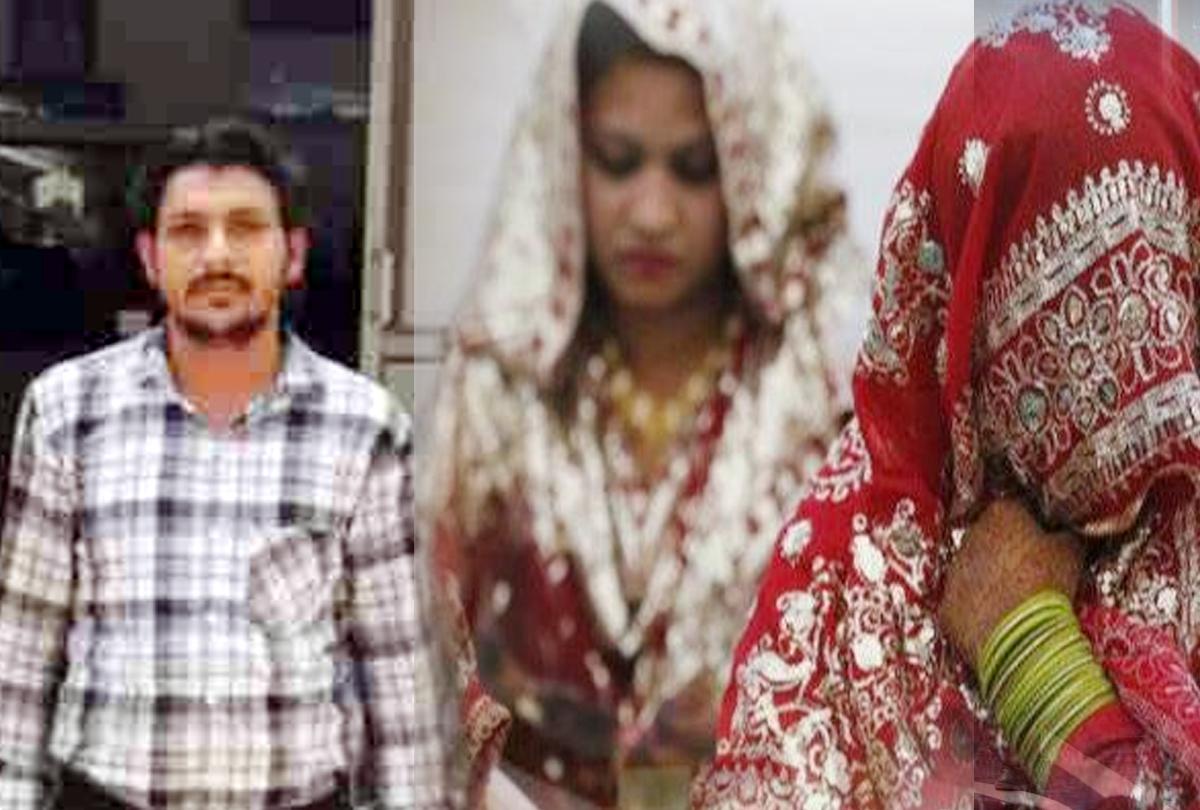 6वीं बीवी की 'चाहत ने कराया बंटाधार', 5वीं बीवी ने पुलिस के सामने खोला 'बड़ा राज'