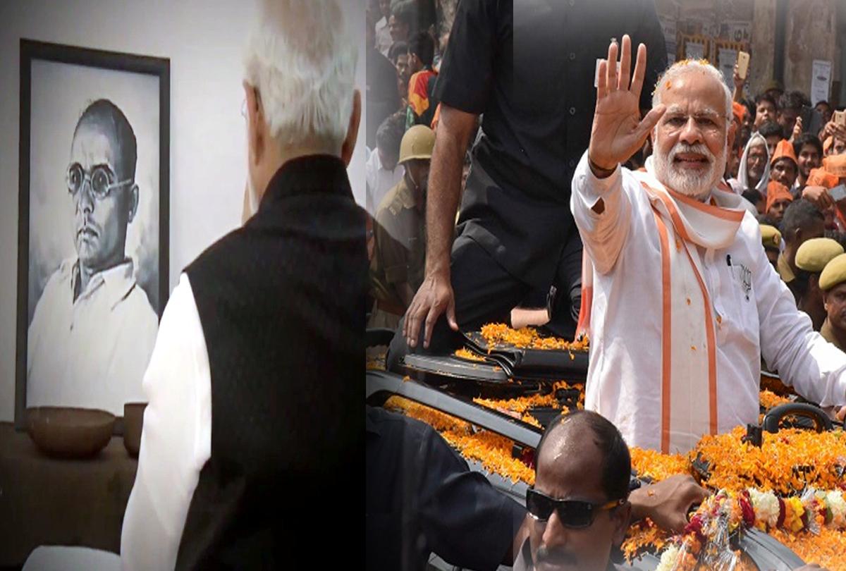 महाराष्ट्र विधानसभा चुनाव: भाजपा ने लिया वीर सावरकर को भारत रत्न दिलाने का संकल्प, PM मोदी ने की रैलाी