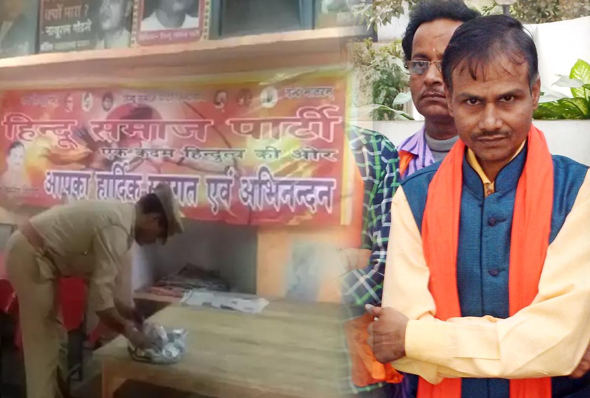 हिंदू समाज पार्टी के नेता की ऑफिस में गला रेतकर हत्या, मिठाई के डिब्बे में था चाकू