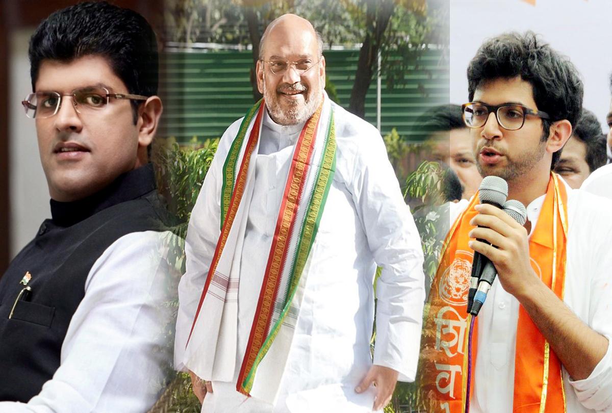 Election Results 2019: चर्चाओं के बाजार गर्म - हरियाणा में बीजेपी को समर्थन देगी जेजेपी, आदित्य ठाकरे का महाराष्ट्र सरकार में बढ़ेगा कद