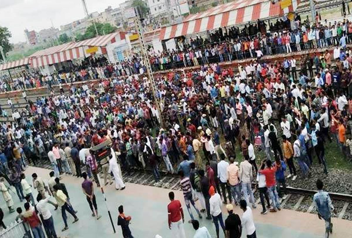 तेजस ट्रेन और रेलवे के निजीकरण से फूटा युवाओं का गुस्सा, सासाराम रेलवे स्टेशन जमकर तोड़फोड़-पथराव, करोड़ों का नुकसान