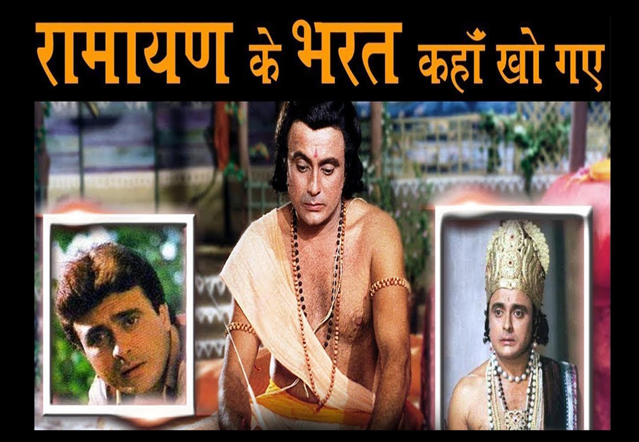 ''रामायण के भरत'': बिल्होरी आंखें और शांत चेहरा वाले अभिनेता संजय जोग अब इस दुनिया में नहीं हैं, पढ़िये उनकी Biography