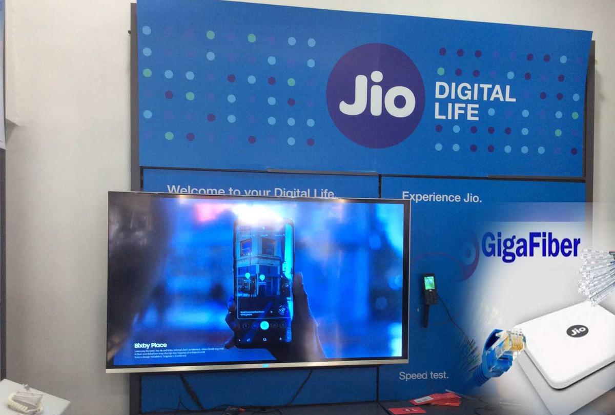 699 रुपये के प्लान से शुरू हुआ Reliance Jio Giga Fiber, जानिए रजिस्ट्रेशन कराने का तरीका