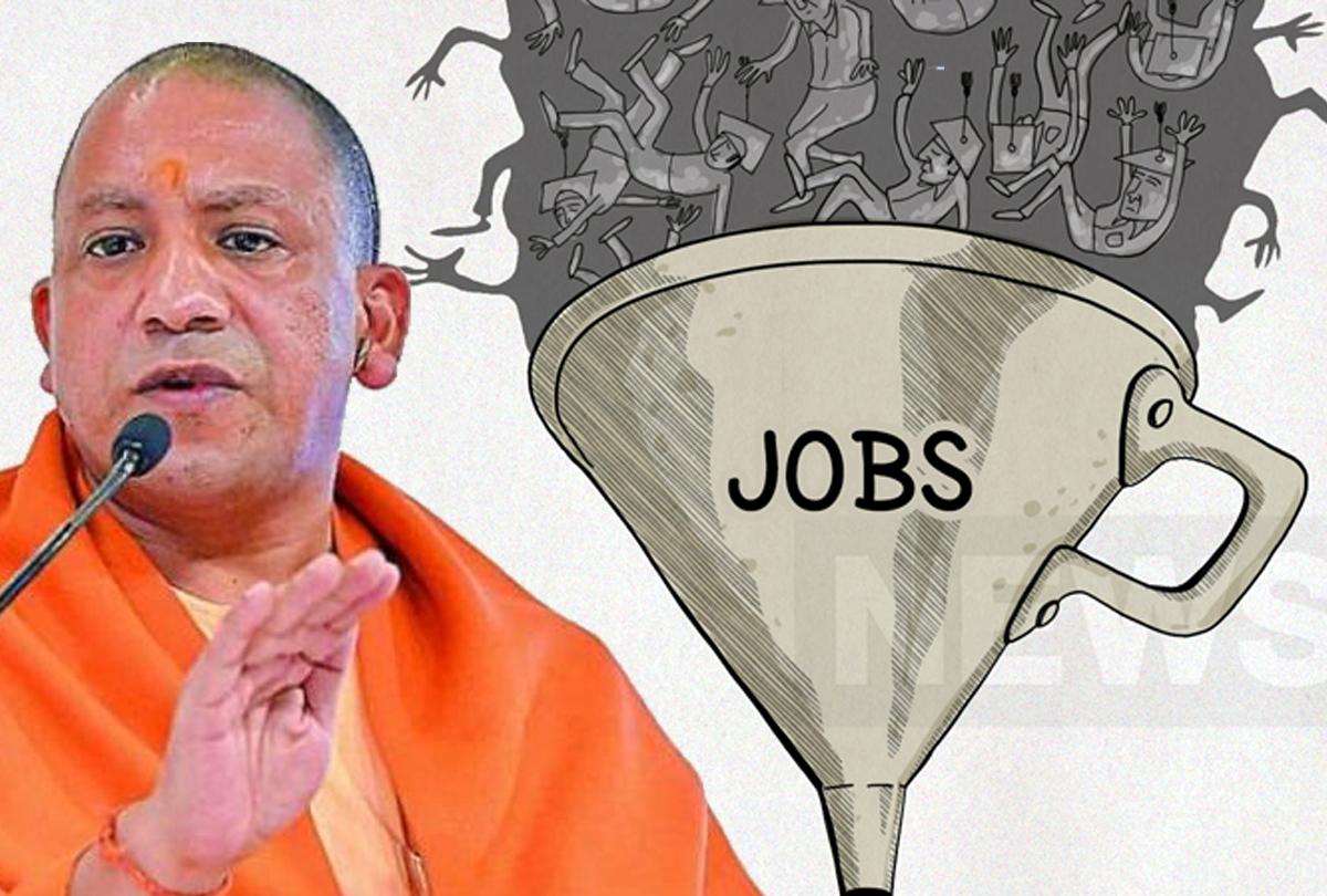 उत्तर प्रदेश में एक लाख से ज्यादा बेरोजगारों को मिलेगी नौकरी, यहां देखें किस शहर में कितनी वैकेन्सी
