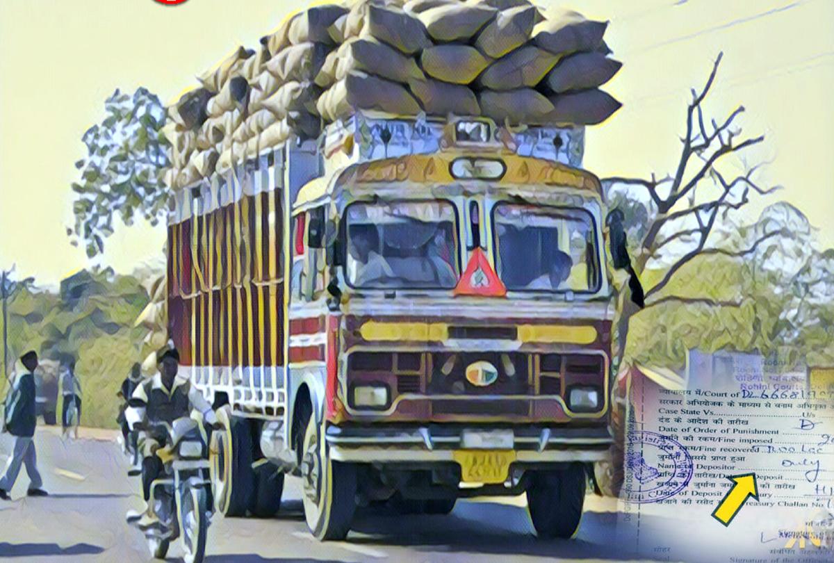 इस राज्य में बना चालान का 'सबसे बड़ा रिकॉर्ड', ट्रक मालिक को 6,53,100 रुपये का जुर्माना