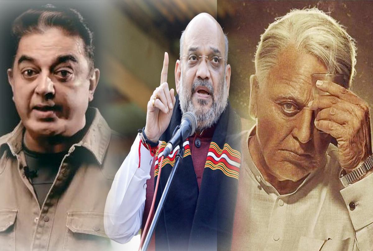 ''हिंदी'' की हिमायत पर कमल हासन को आपत्ति, बोले- ''कोई शाह, सुल्तान या सम्राट अचानक वादा नहीं तोड़ सकता''