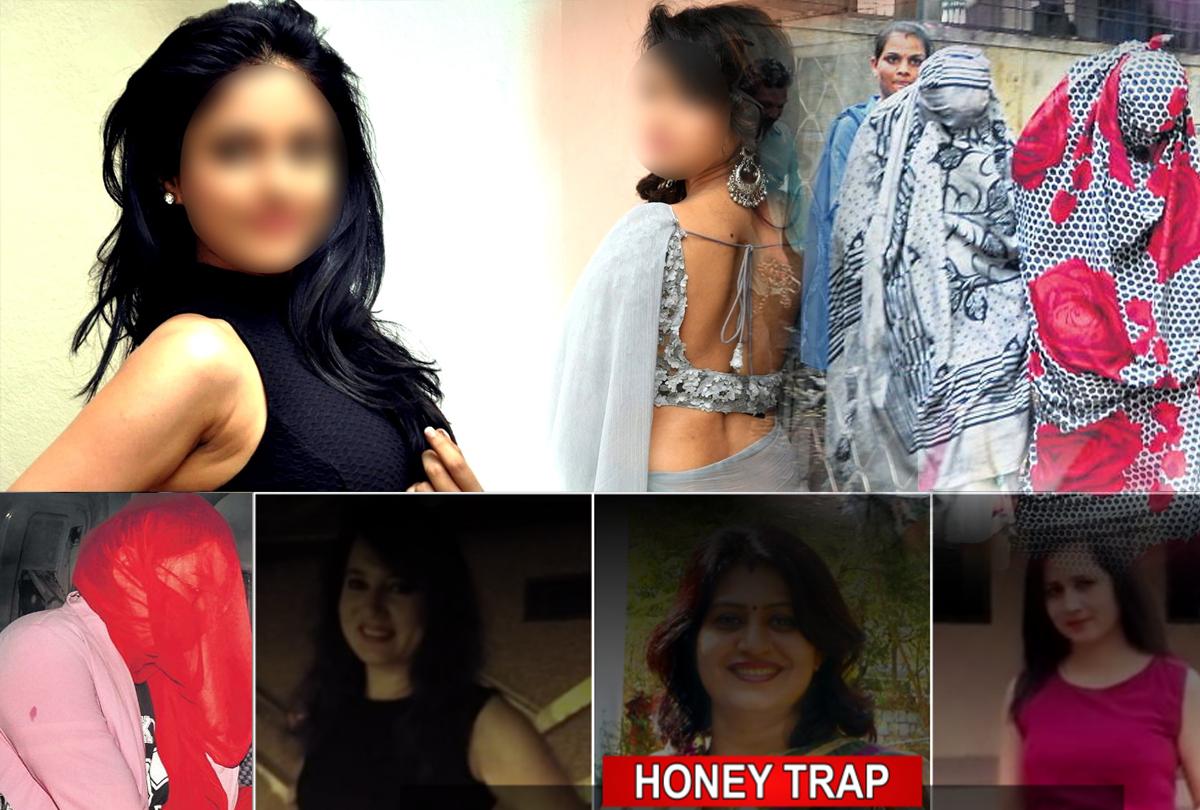 एनजीओ की आड़ में ''हनी ट्रैप और सेक्स रैकेट'' का धंधा, इन 5 हसीनाओं ने खोले 'इज्जतदारों के राज'