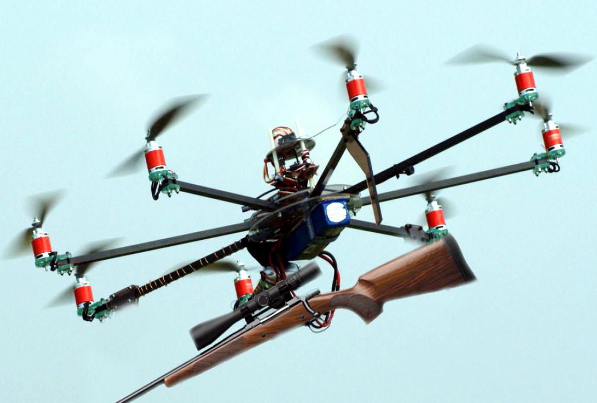 चाइनीज ड्रोन से पाकिस्तान ने भारत में भेजे हथियार, भार ज्यादा होने के कारण 8 चक्कर लगाकर हुआ क्रैश